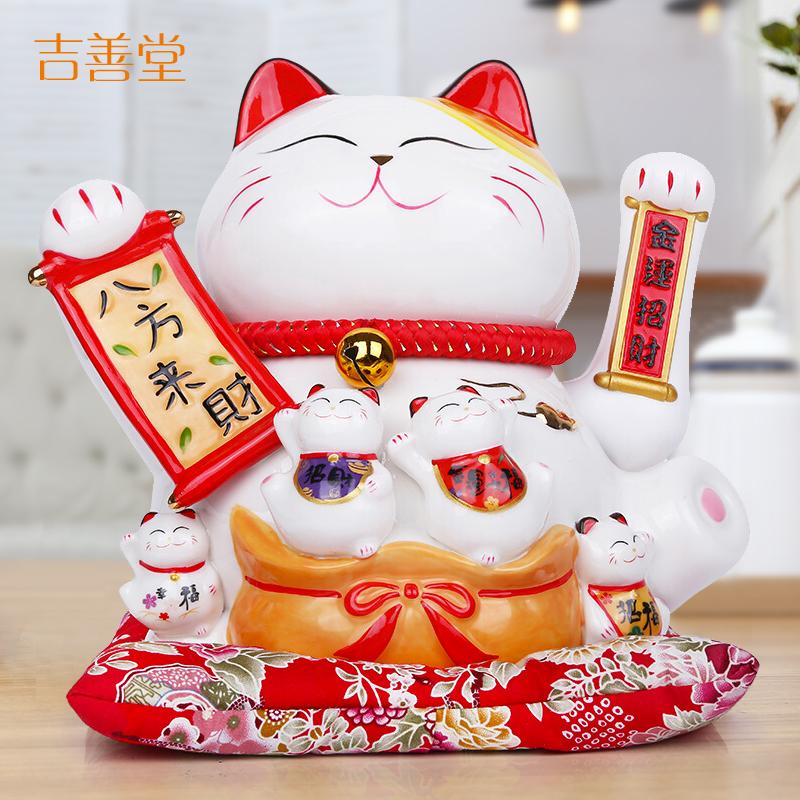 Счастливый хорошо зал электрический поколебать рука счастливая кошка украшение большой размер керамика состояние кот золотой творческий магазин открытый подарок