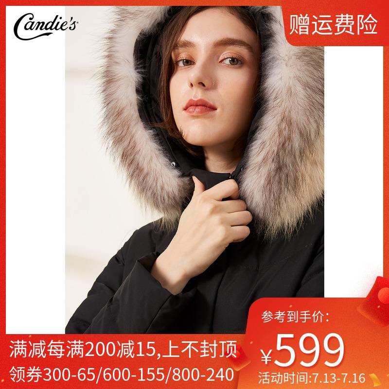 Áo khoác nữ buông lơi áo khoác lông dài tay Hàn Quốc áo trùm đầu lông cổ áo khắc phục áo khoác thời trang giữa dài - Xuống áo khoác
