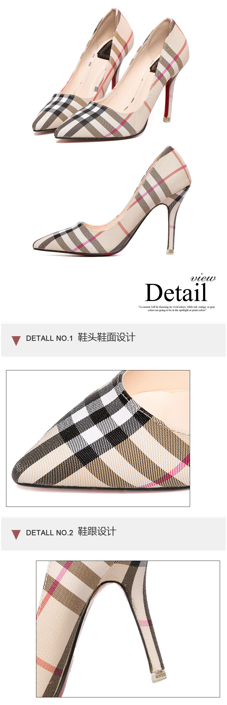 2016 New fashion brand High Heels pointed Toe Plaid Pumps  Woman Sexy Fashion Women's Shoes Party Dress Pumps L079