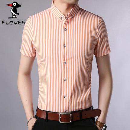 啄木鸟男装夏季短袖衬衫修身韩版潮流休闲条纹衣男士商务职业正装