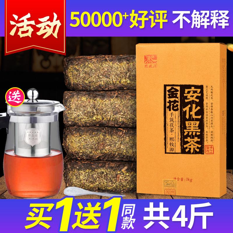 Черный чай хунань сейф из сейф из черного чай марихуана кирпич чай яркий пастух источник чай православная школа золотой рука строить марихуана чай сейф цветущий подлинный