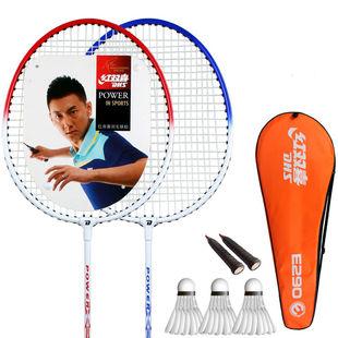 【红双喜】羽毛球拍双拍家庭超轻2支装