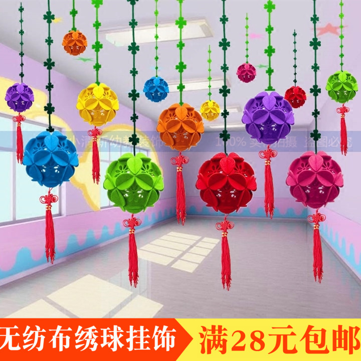 Usd 4 58 Spring Shopping Malls Decorative Ceiling Ceiling