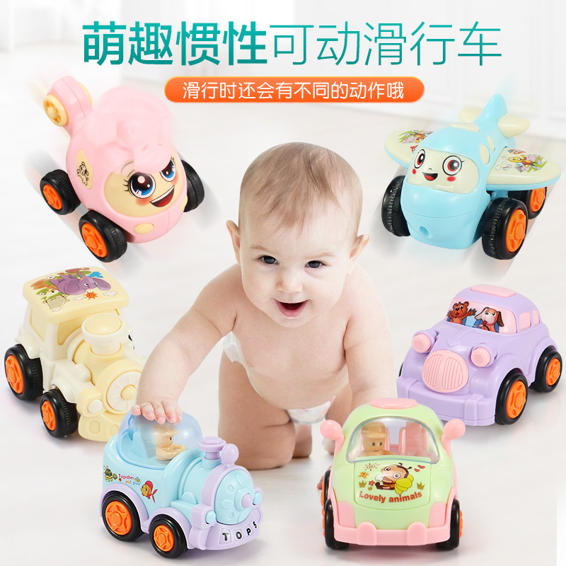 Usd 47 69 Kids Toys Small Car Model Boy 0 1 2 3 4 Years Old 6 Years