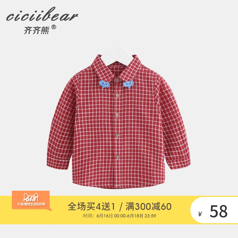 Qi Qi Xiong men and women baby plaid shirt baby baby long-sleeved shirt lapel with cloth embroidered spring cartoon top