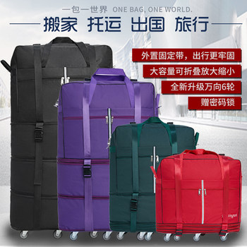 158 air check bag universal wheel light large-capacity overseas luggage folding Oxford cloth travel bag