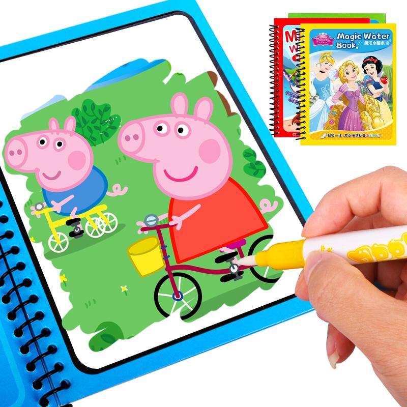 【zkp】儿童涂鸦玩具神奇水画本