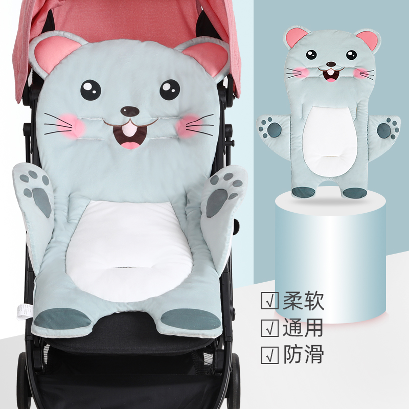 秒杀8.9!婴儿车垫四季通用加厚保暖靠垫