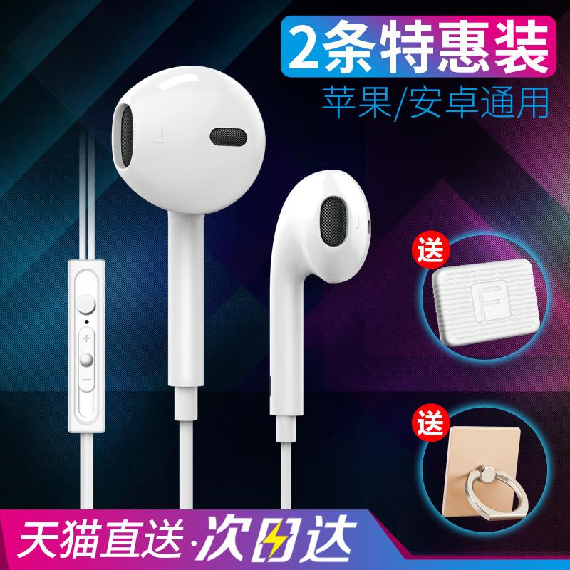 Оригинальный FANBIYA Q1 оригинал Наушники, сабвуфер, яблоко android Компьютерный универсальный телефон мужские и женские 6 наушников-вкладышей 6s для iPhone просо vivo Huawei oppo Meizu 5
