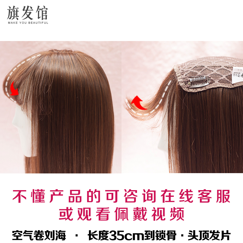Air Volume Bangs Wig Wig Replacement Patch Simulation Invisible