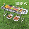 Primitive stainless steel barbecue outdoor 5 or more home charcoal grill field tool 3 complete stove