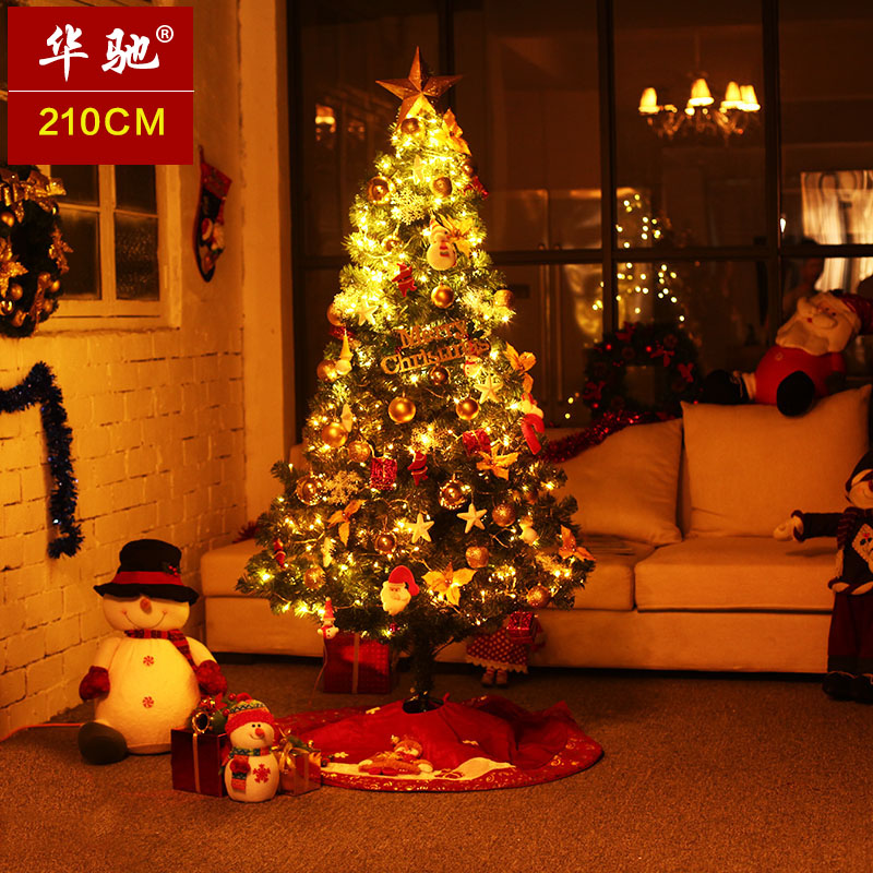 huachi christmas tree package 2 1 m golden decorated tree christmas decorations luxury encrypted christmas tree - Luxury Christmas Decorations Wholesale