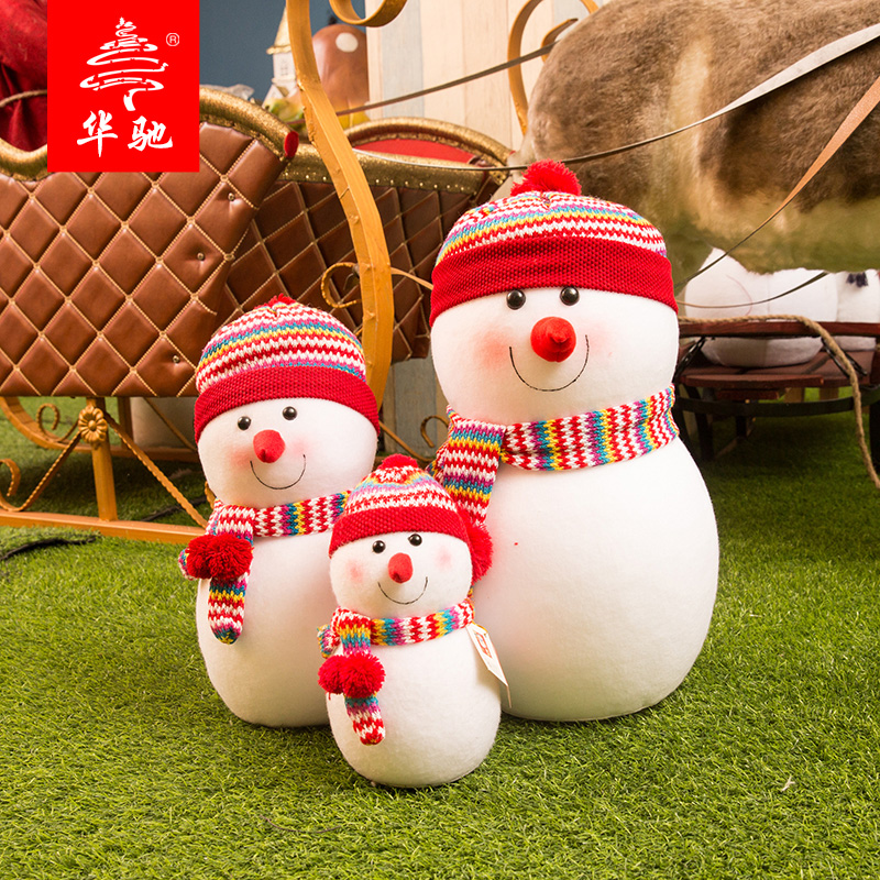 Huachi Christmas snowman 30 40 50cm Christmas a family of three snowman ornaments Christmas decoration gift