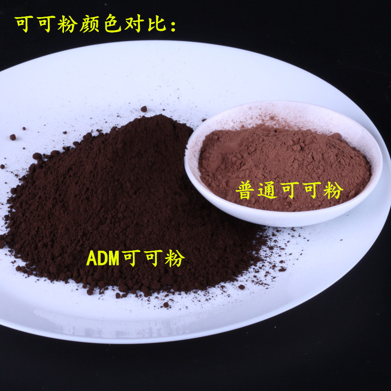 Black cocoa us ADM black cocoa Oreo Kraft ingredients baked ingredients 100  grams