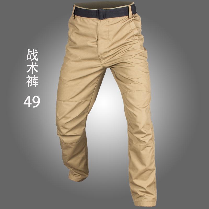 Армия фанатов тактический брюки мужчина тонкий весна лето на открытом воздухе водонепроницаемый воздухопроницаемый пригодный для носки больше карман камуфляж механическая обработка брюки