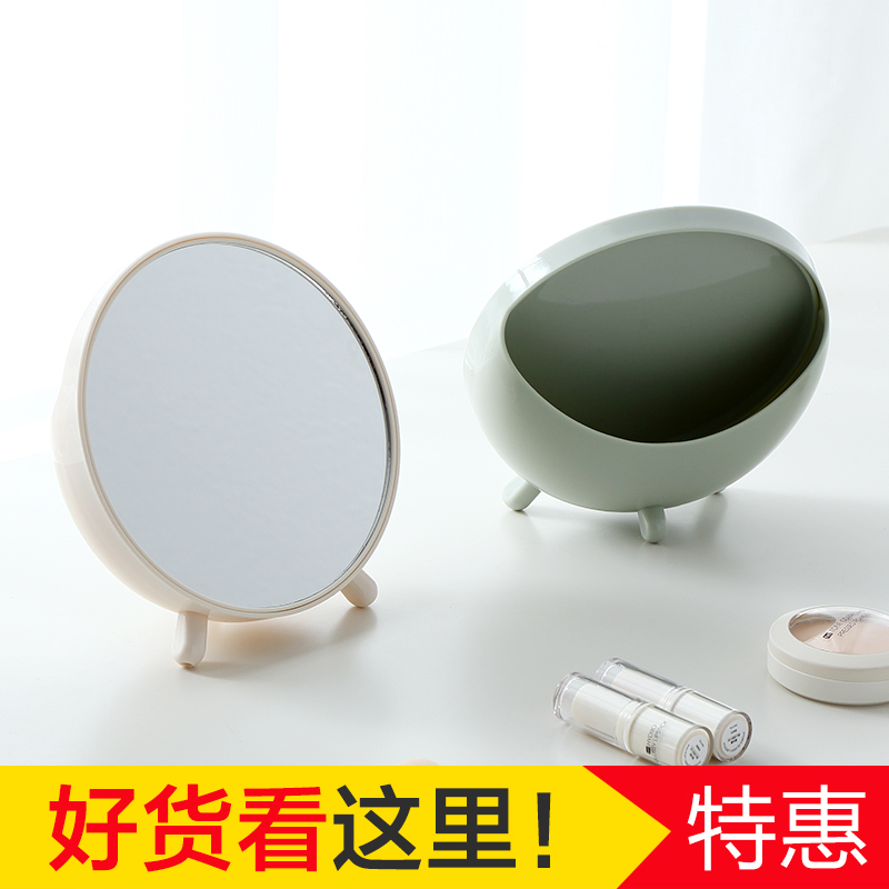 Nordic beauty mirror round table can stand beauty makeup mirror cute girl heart single-sided small mirror bedroom