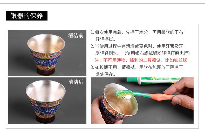 Buddha is a single household pure manual large tea tasted silver gilding ceramic cups small cup of master ji red with silver cup single CPU