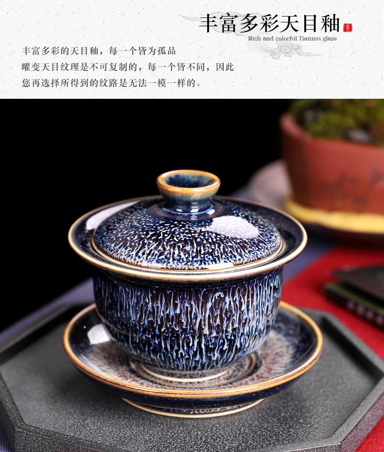 Retro temmoku glaze on a light tea tureen large hot only three cups of ceramic up want single kung fu tea bowl