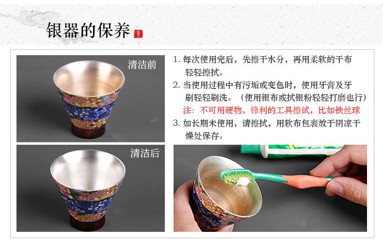 Tasted silver gilding ji green tea ware tureen tea tea tea set fair keller cups porcelain suit silver large household