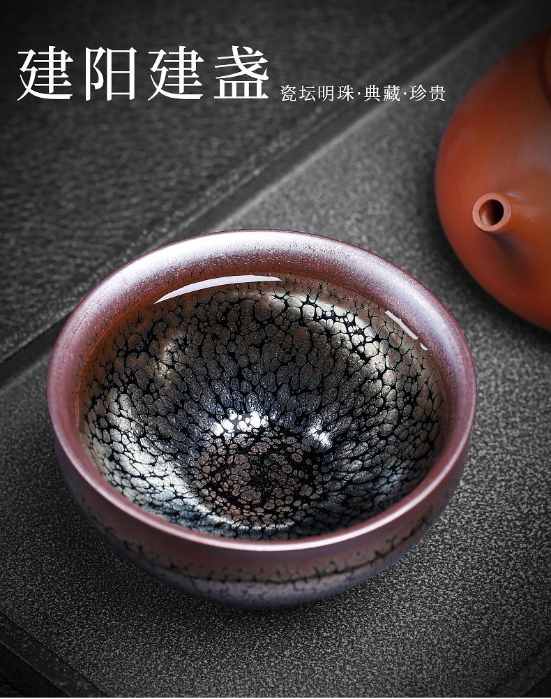 Jianyang tire iron zijin oil droplets built one keller of restoring ancient ways undressed ore glaze ceramic host a single sample tea cup tea cups