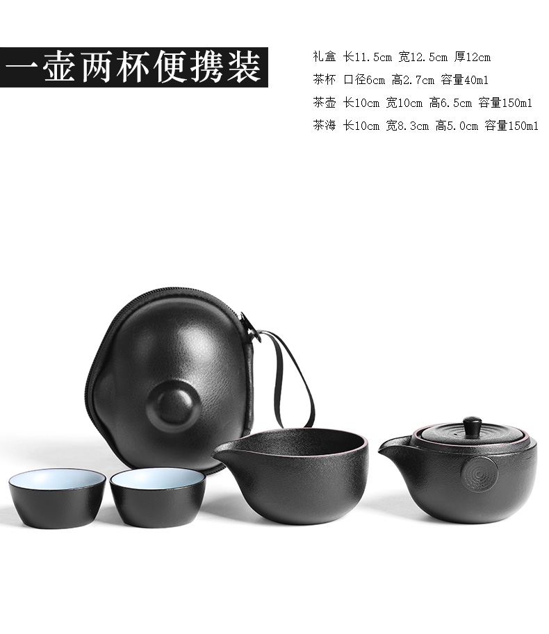 Ceramic portable kung fu tea sets travel small single simple double trill with on - board is suing the with you