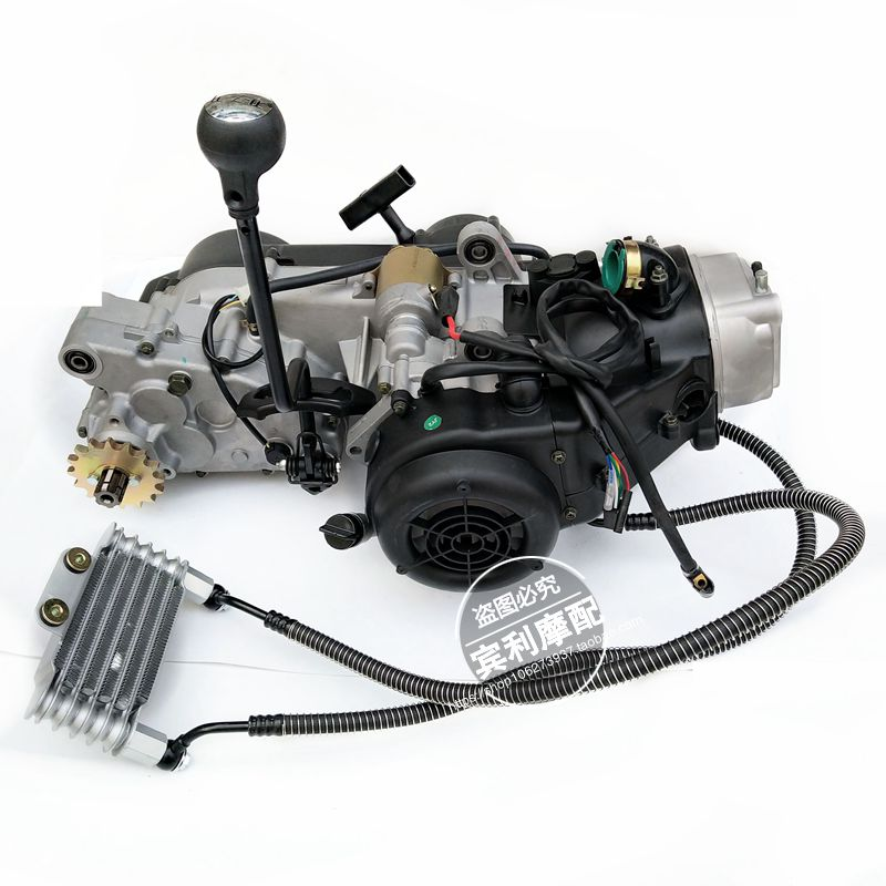 Modified four-wheel Kart accessories ATV motorcycle CVT 200CC GY6 built-in  reverse engine