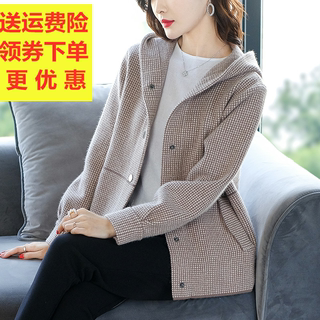 Women's Short Suits in the early spring of the spring, the spring, autumn, 2021, new spring women's early spring jacket casual tide