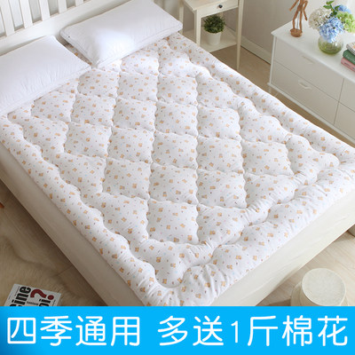 Cotton pad quilted cotton mattress home single 1.35M bed cotton double 1.8 m 1.5M bed dormitory