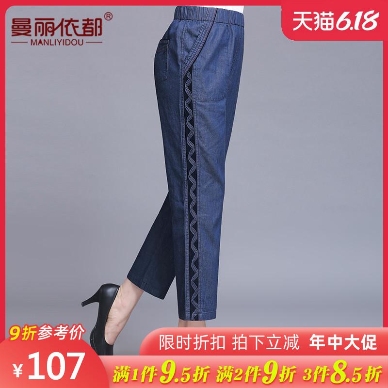 中老年女裤春秋妈妈牛仔裤奶奶裤子老人休闲宽松直筒裤松紧腰长裤