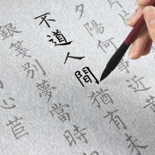 【浔雅轩】字帖+毛笔+砚台12等件套
