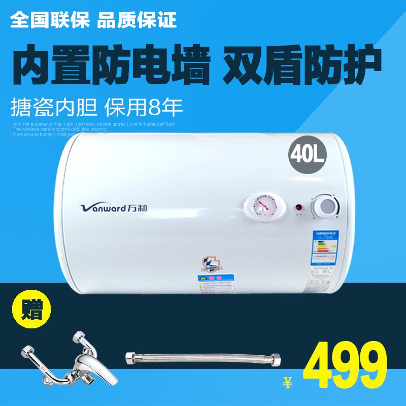 万和热水器v1016升图片