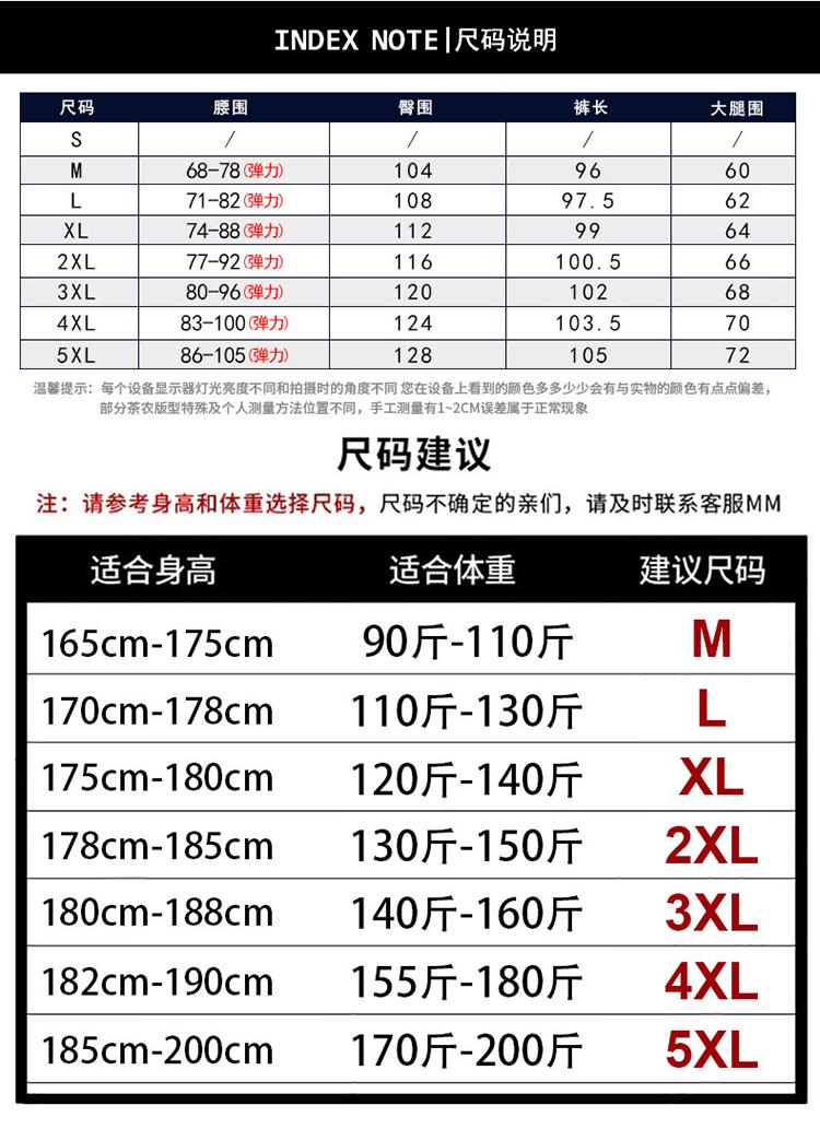 2020纯色夏季棉麻九分裤潮流日系大码裤子男VS911-K23-P30