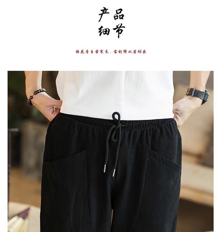 中国风棉麻裤子男复古亚麻九分裤宽松大码休闲裤9220-P30