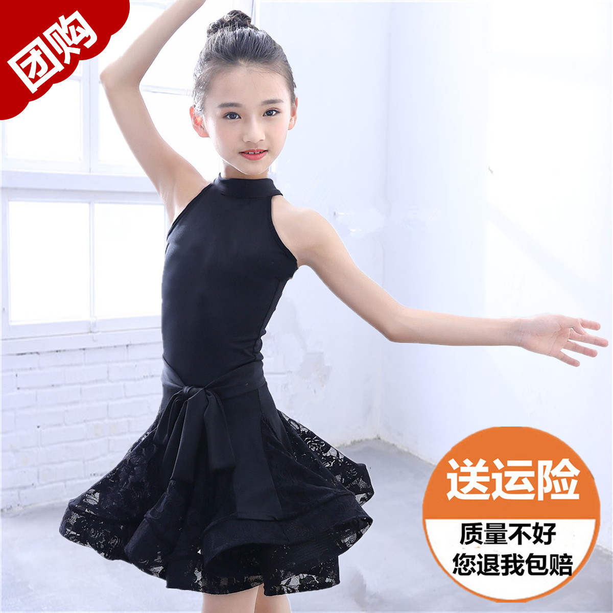 7340a656aec3 Girls Professional Latin dance exam grade costumes girls dance costumes  competition clothes children's performance suits lace skirt