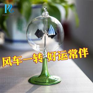 阳光风车太阳能玩具摆件热能感应旋转纪念品生日新年情人节礼物