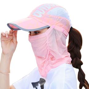 【抖音同款】防紫外线户外遮脸折叠遮阳帽