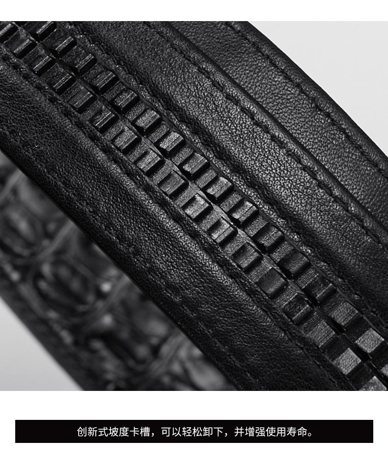 哥特鳄鱼皮带男士真皮正品潮流自动扣高檔奢侈品牌商务鳄鱼皮腰带详细照片
