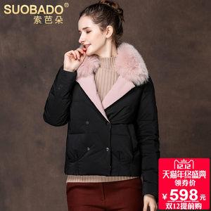 2018新款狐狸毛领短款羽绒服女双排扣撞色西装领白鸭绒冬季女外套