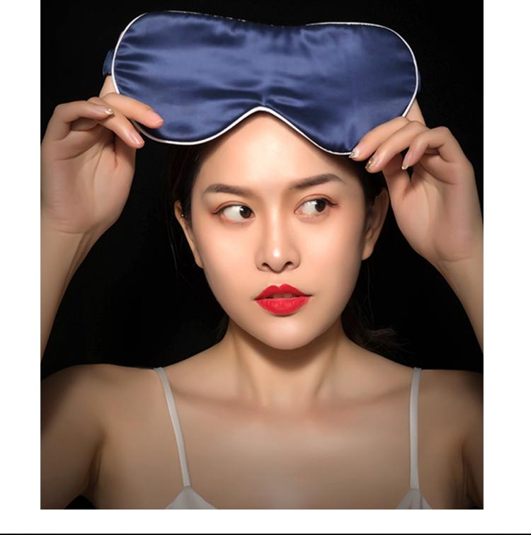 眼罩夢灣里官方100%桑蠶絲26姆米雙面真絲眼罩絲綢睡眠罩遮光睡覺男女