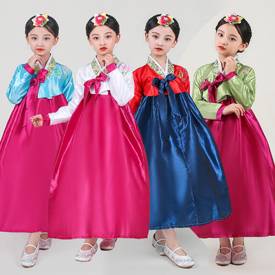 Children 56 nationalities Korean girl hanbok dresses children's korean minority performing costume dachangjin