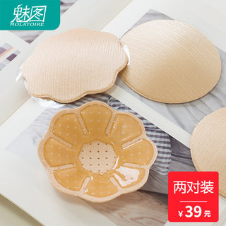 Nipple stickers anti-bump nipple stickers ultra-thin breathable silicone breast stickers wedding sling special small chest invisible underwear summer