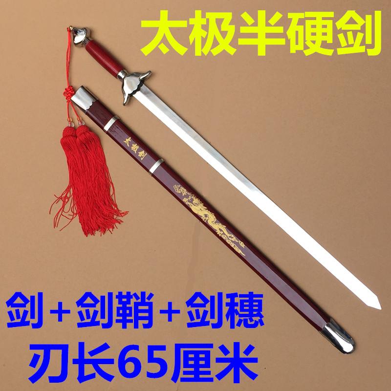 Темно-желтый Полужесткий 65 меч + оболочка + шип