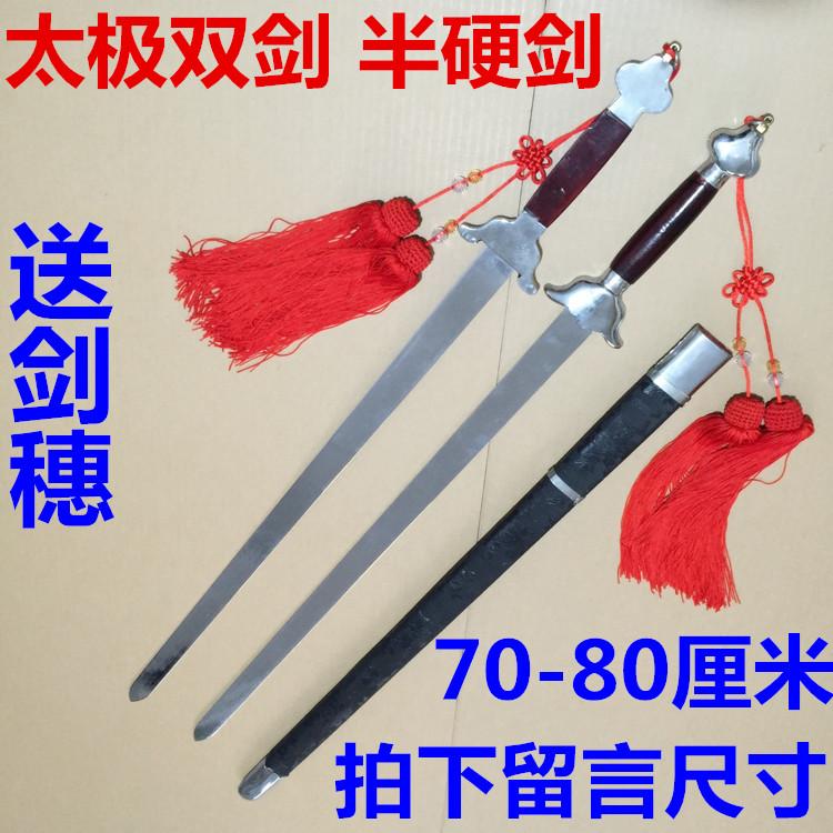Полутвердое сообщение с двойным мечом