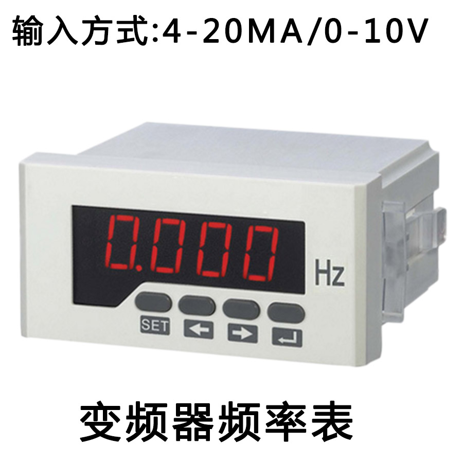 Tachometer Digital Display 0 10v Inverter 4 20ma Input Intelligent Wiring Color Classification Frequency Table Dc
