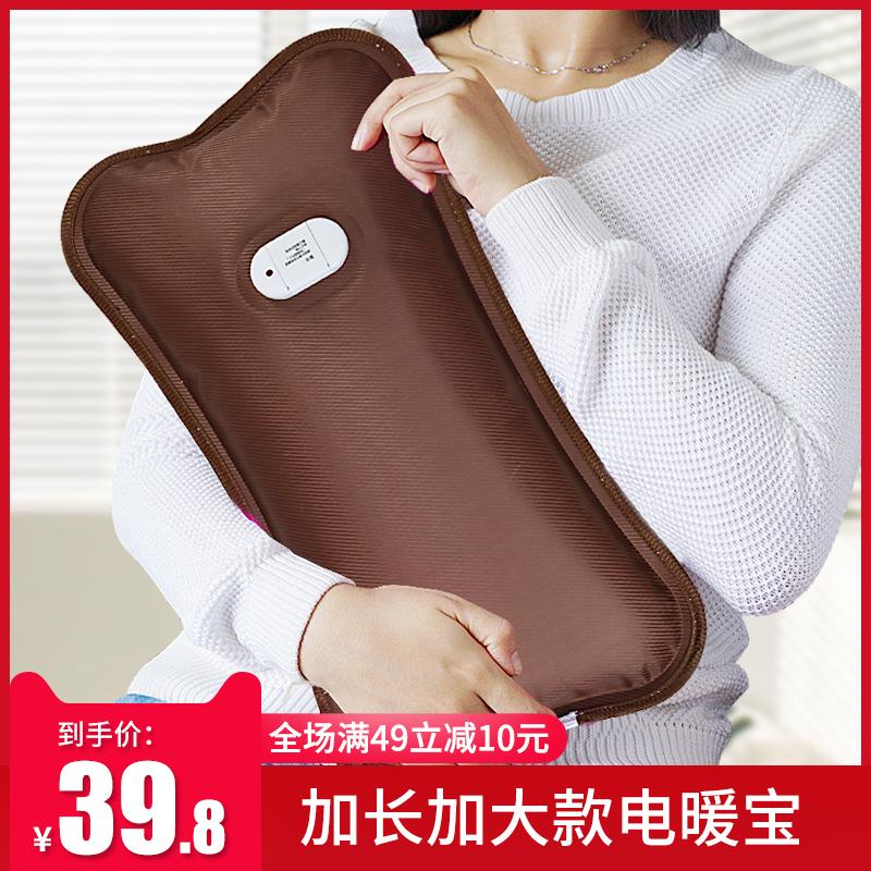 大热水袋充电式宝宝女电暖宝暖水袋暖手宝热宝手袋毛绒萌萌可爱