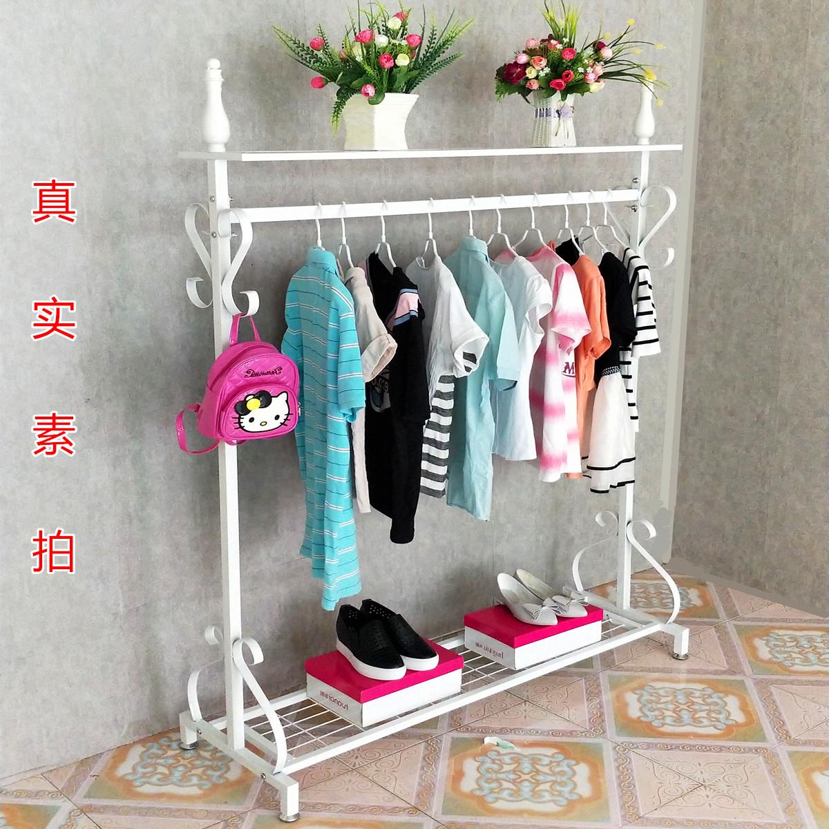 USD 23.61] Household coat rack hangers floor bedroom clothes ...