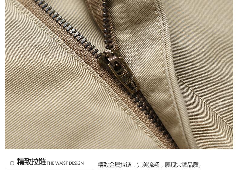 Mùa hè của nam giới quần NIAN JEEP stretch kinh doanh bình thường quần nam quần mỏng thẳng lỏng nam quần