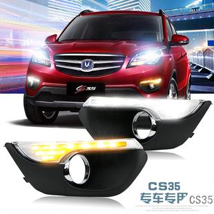 лампа World Shuai  13 14 15 16 CS35 LED