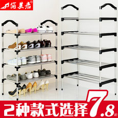 Multi-layer shoe rack simple economical storage of household dust door shoe rack space saving students dormitory shoes