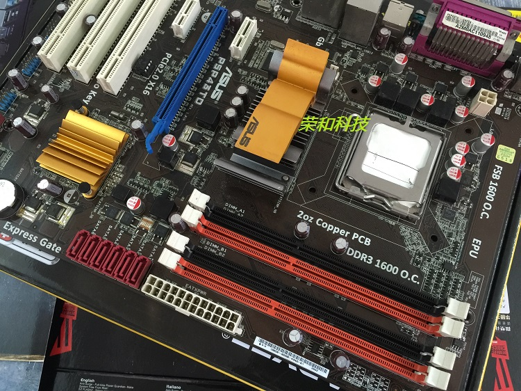 ASUS P5P43TD 775-pin DDR3 alone significantly overclocking board